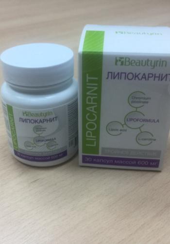 Липокарнит купить в Новочеркасске
