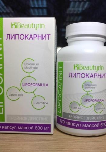 Купить Липокарнит для похудения в Заринске